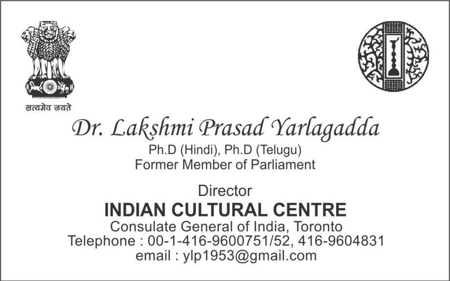 PadmaBhushan Awardee Professor Yarlagadda Lakshmi Prasad